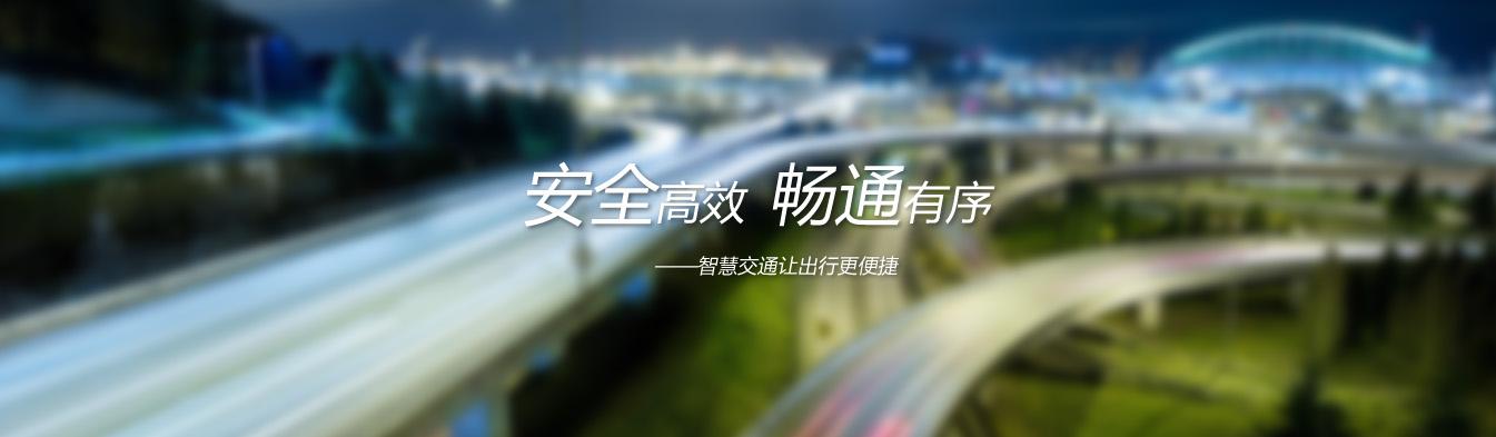 上海延华智能科技(集团)股份
