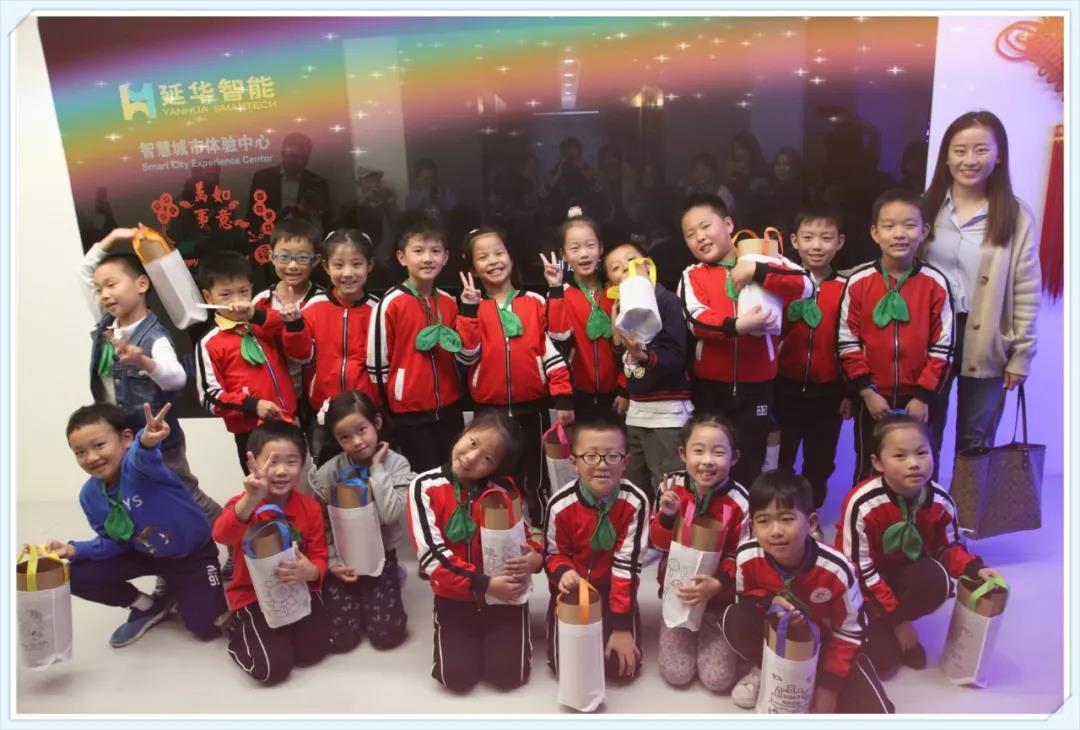 新理念、新知识、新本领 | 延华智慧城市体验中心2018青少年观摩活动火热进行中!