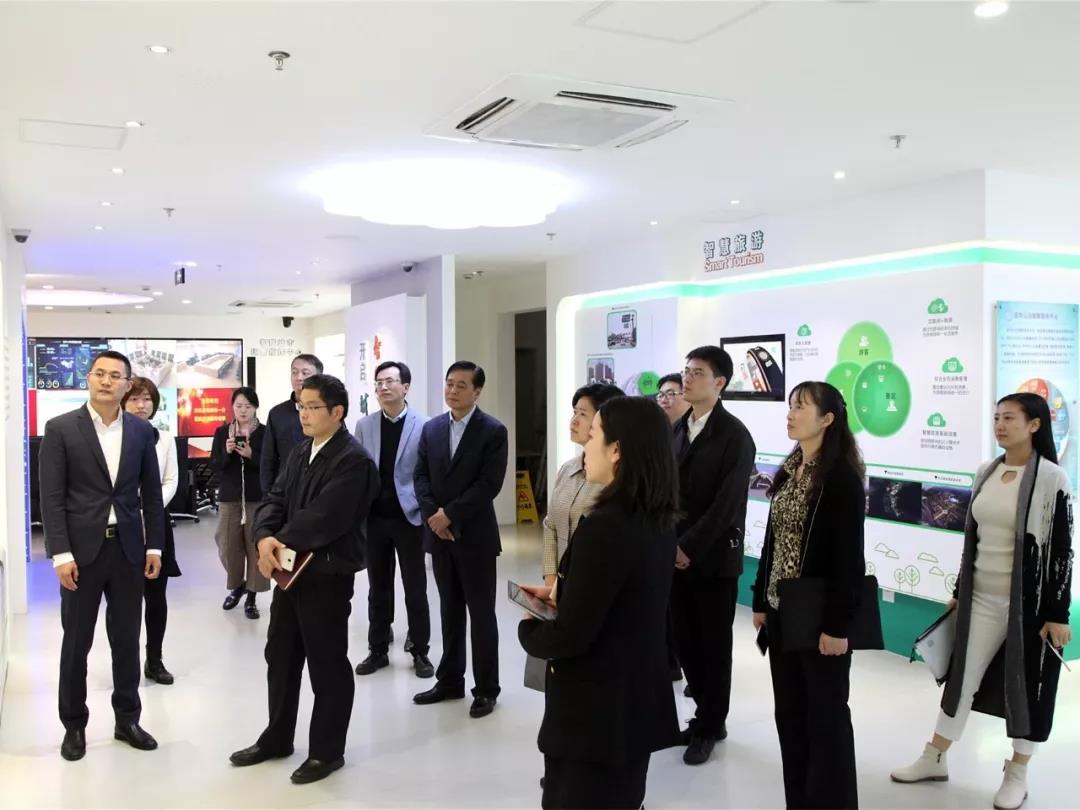 上海市机关事务管理局莅临延华集团指导调研