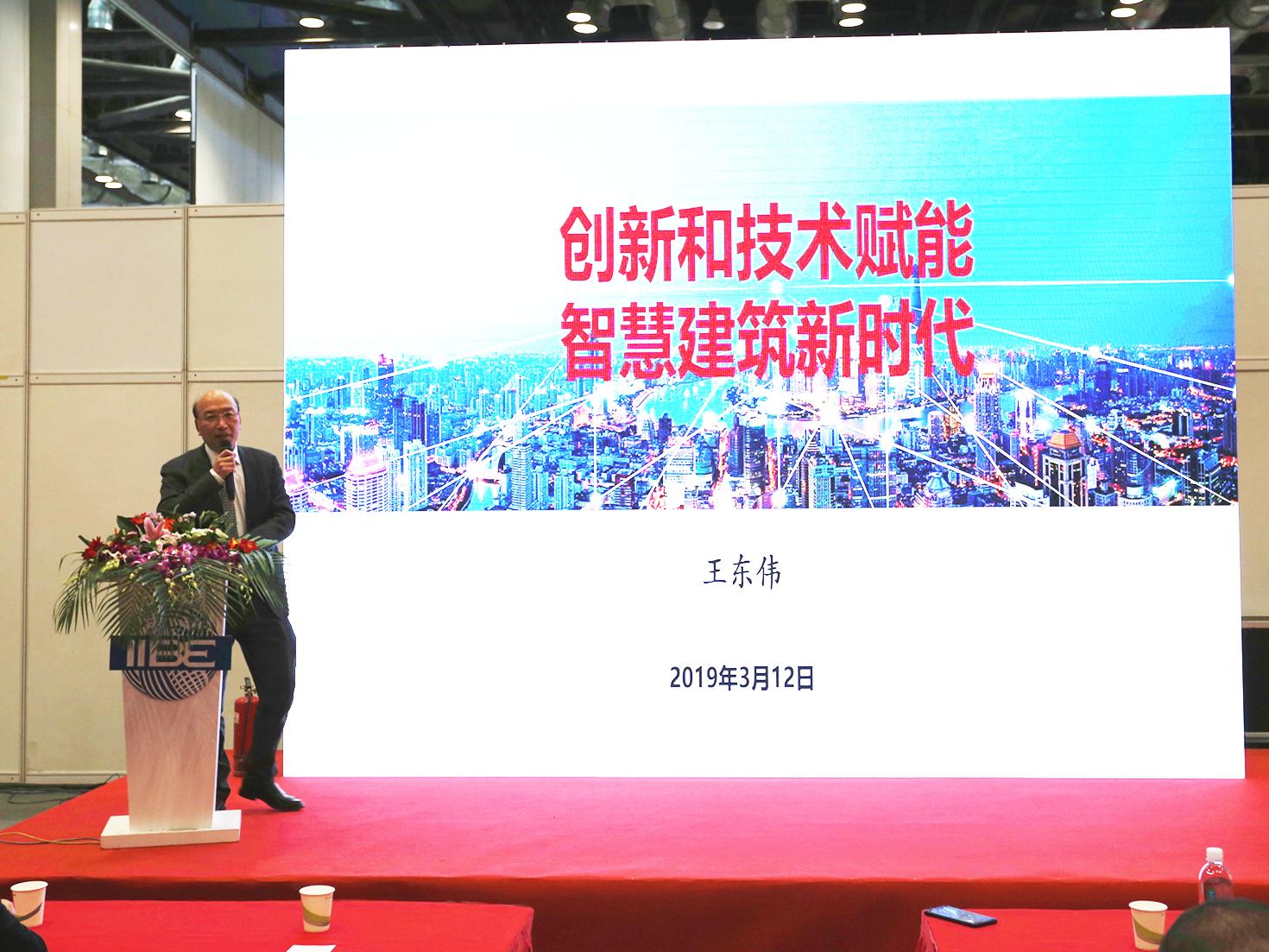 创新技术赋能智慧建筑新时代丨延华集团执行总裁王东伟点明智慧建筑新方向