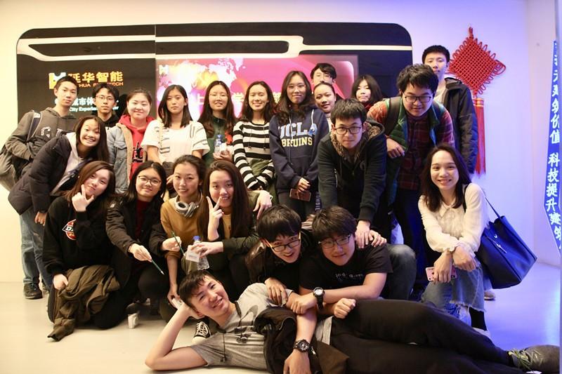 青春逢盛世 追梦正当时丨延华智慧城市体验中心科普教育基地迎来上海中学国际部师生团体