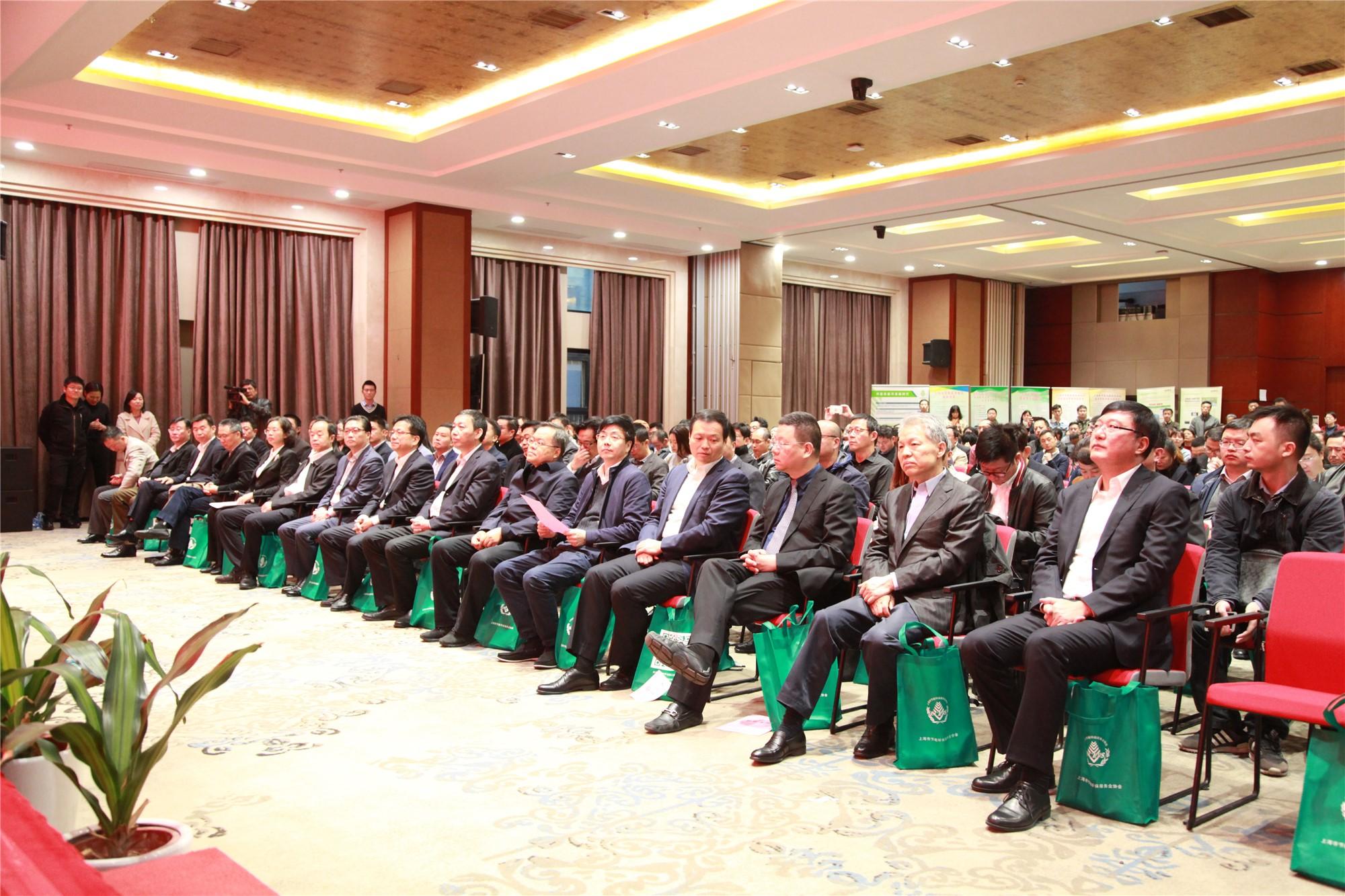 创新服务 稳步前行 | 皇冠国际集团出席2019上海市节能服务产业峰会并获行业嘉奖