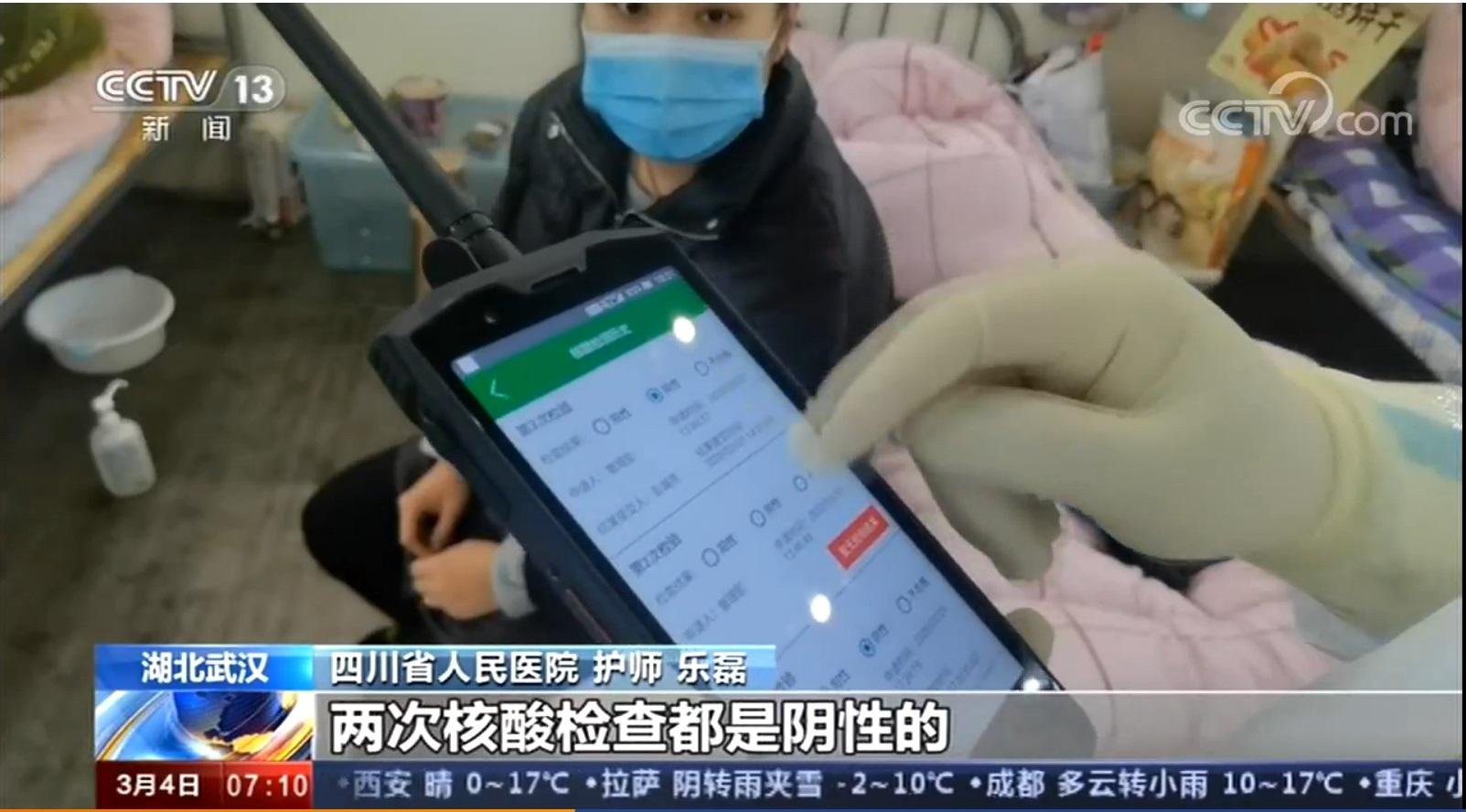 央视关注 | 龙8娱乐网址医疗方舱云系统实现患者全程信息化管理